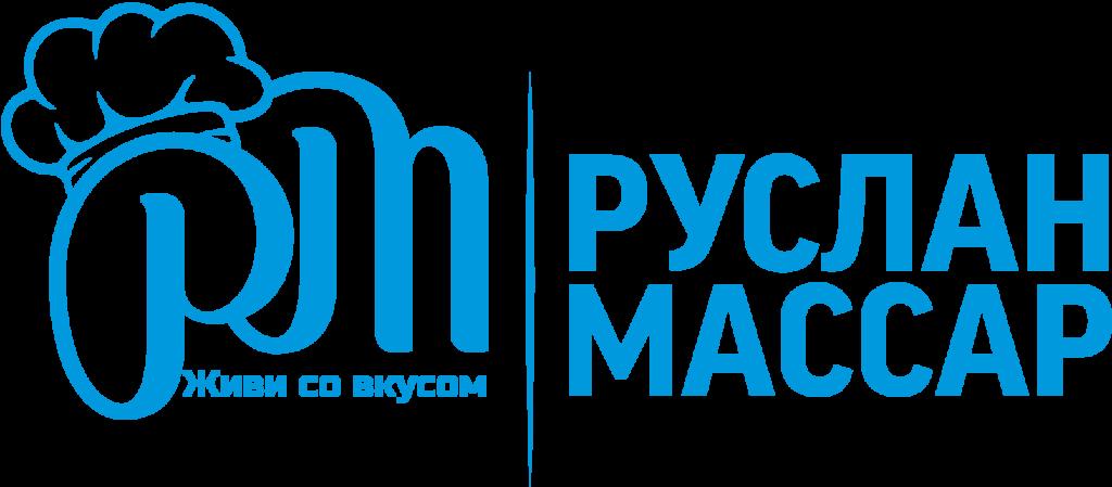 massar ruslan logo Контакты