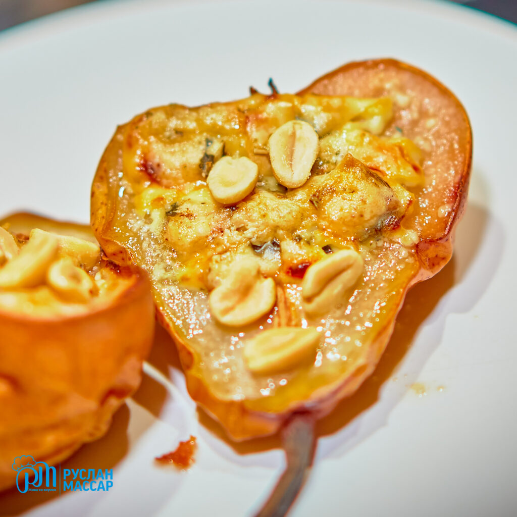 груша с дорблю и арахисом